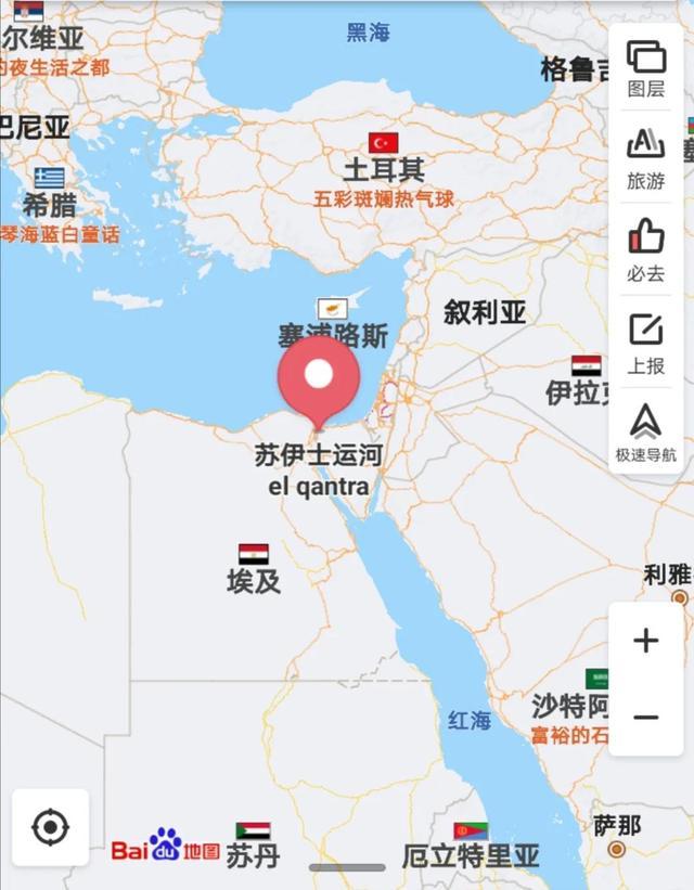 苏伊士运河是全球应用最经常的航道之一