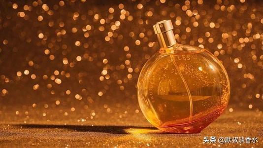 爱马仕 橘彩星光 只属于你的星光,高颜值香水推荐