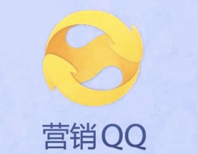 qq营销,QQ营销,6个方法构建引流体系