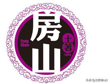 鲟鱼的做法,不一样的北京味道,盘点房山区特色美食,窦店牛头宴,十渡鲟鱼