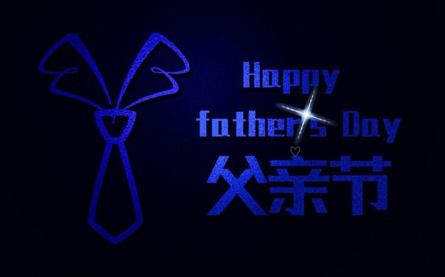 感恩父亲的句子,父亲节,真挚的祝福,感恩有你,最珍贵的一段话2021-06-20