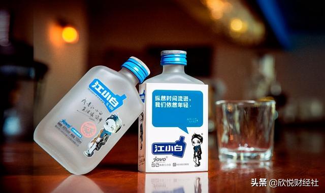 江小白酒将消费者维权范畴扩张到除纯粮酒外的别的商标注册类别