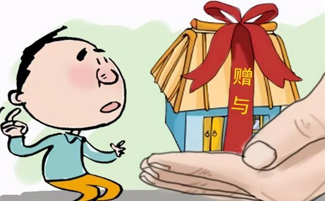 合同成立的条件,【常识篇】关于房屋、存款、车辆的赠与合同如何签署及履行?