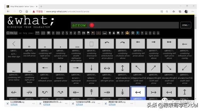 网页图标,推荐一个网站,在Excel中输入图标,还可以让切片器显示图标