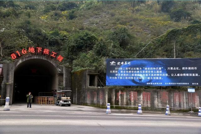"""万里长城简介,林彪提议,主席谋划,六十年代防御苏军的""""现代长城""""是啥?"""
