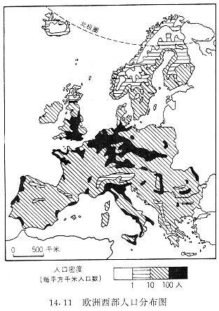 初中地理教材图片