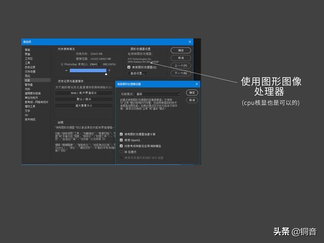 vr渲染设置,视频剪辑和3D渲染配置