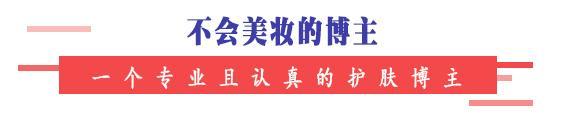 """精华液图片,精华排行榜大公开:前5名全是""""老网红"""",兰蔻雅诗兰黛榜上有名"""