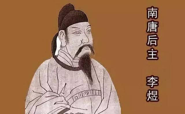 李煜简介,李煜:他是千古词帝,也是亡国之君!历经跌宕人生,却死因成谜
