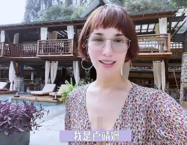 八字眉女孩,韩庚携35岁娇妻出游,暴晒眉头皱成八字,卢靖姗穿豹纹大方秀美背