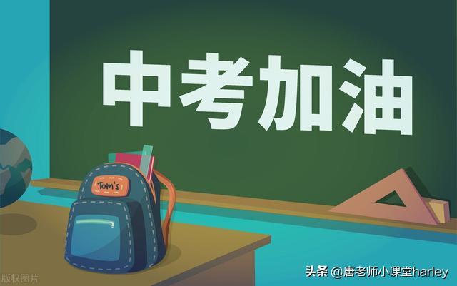 中考数学|一次函沪教版初中数学教材培训数的性质+六大考点总结+例题解析,冲刺阶段必备