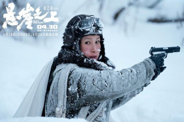 刘浩存在首映礼大哭,原来是心疼张艺谋,导演演戏太敬业曾被烧伤 全球新闻风头榜 第6张