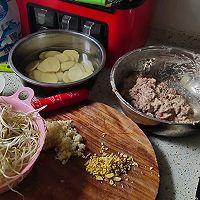 滑肉的吃法,黄渤教你做水煮滑肉,麻辣鲜香入口滑溜,口感极佳立马胃口大开哦