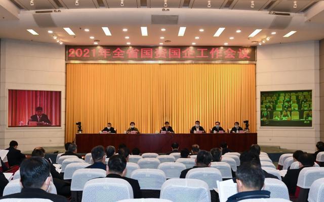 长江投资集团,湖北国资国企确定2021经营目标:营业收入增长12%、利润总额增长12%