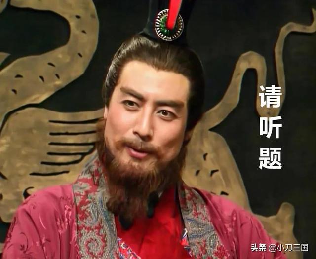 吕蒙的成语,还有脸皮说自己是三国迷?关于东吴10个选择题,你答对了几个?