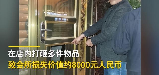 广西一男子,到养生会所要求提供按摩服务,被拒后当场打砸物品 全球新闻风头榜 第4张