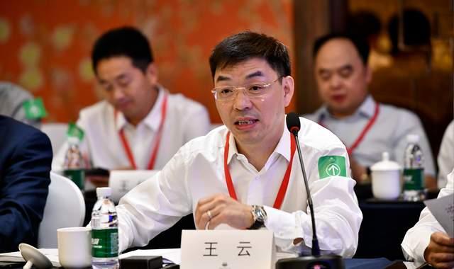 全球南商总会第一届理事会第三次会议在成都圆满召开