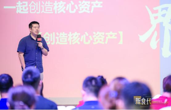 """连界董事长王玥在""""新食代""""峰会沙龙发表演讲"""