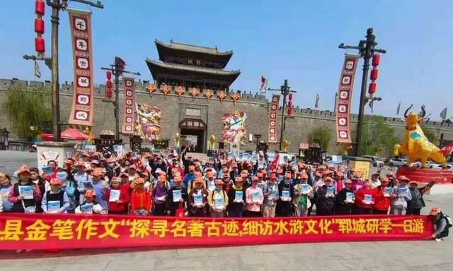 2021郓城水浒好汉城春季研学旅行正在进行中(图2)