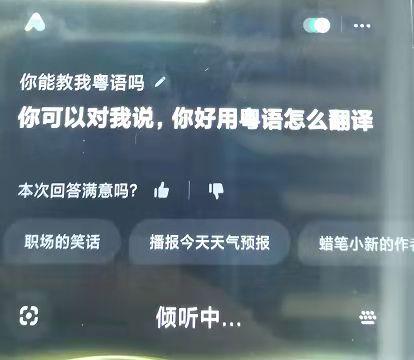 苹果13发布前夕,国产手