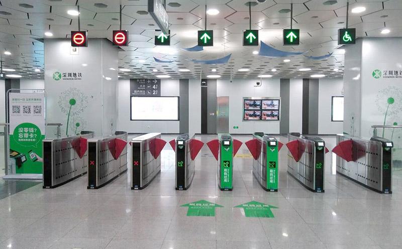 深圳地铁-二维码翼闸