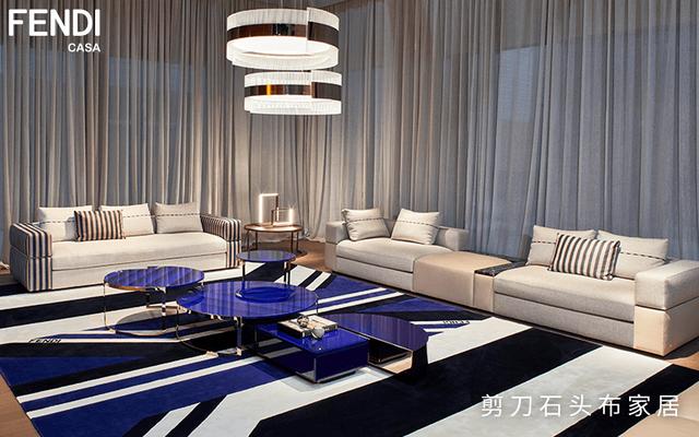 Fendi Casa組合沙發,為什么這么貴?
