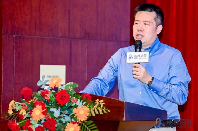 """连界董事长王玥:未来10年,如何拥有下一波""""新核心资产""""?"""