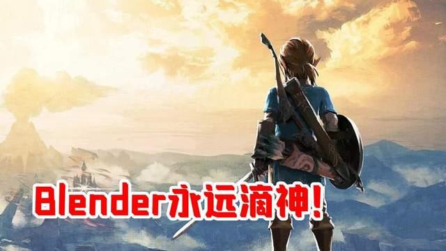 《NEW GAME》即将完结!网友直呼:爷的青春结束了!