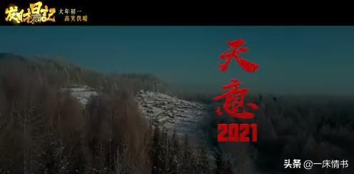 刘德华宋小宝合唱天意 李易峰和刘德华在片场合影后开心到爆