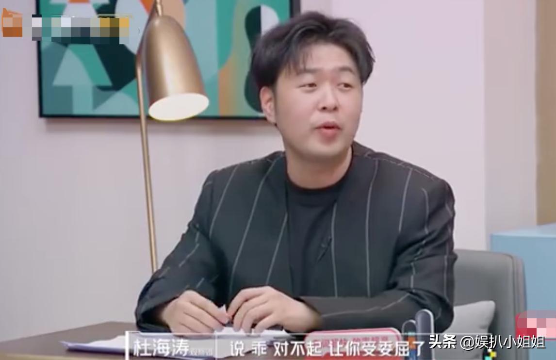 杜海涛回应被沈梦辰催婚 一直绕圈子说话,太没意思了!
