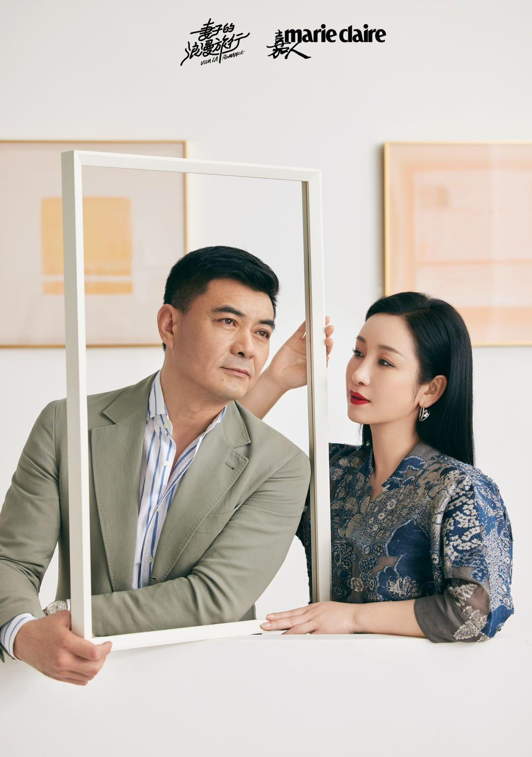 王新军秦海璐夫妇加盟《妻子的浪漫旅行》第5季