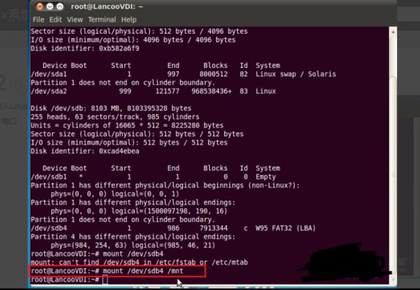 linux如何系统挂载u盘拷贝文件linux如何系统挂载u盘拷贝文件