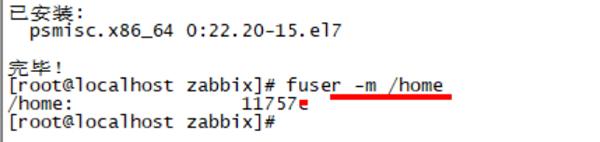 Linux系统下对目录扩容的方法介绍Linux系统下对目录扩容的方法介绍