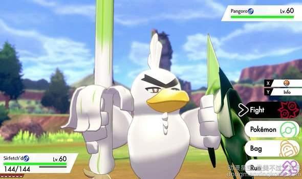 """《精灵宝可梦》大葱鸭也可以进化啦!大葱鸭进化为""""葱游兵"""""""