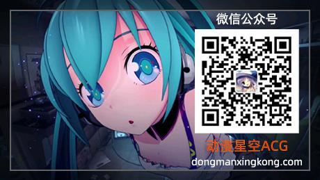 欢迎来到动漫星空_最美不过二次元! - dongmanxingkong.com