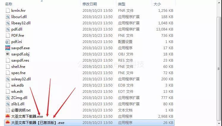 5f7abd22160a154a679c7c9a 突破了下载限制,无需购买下载次数--文库下载