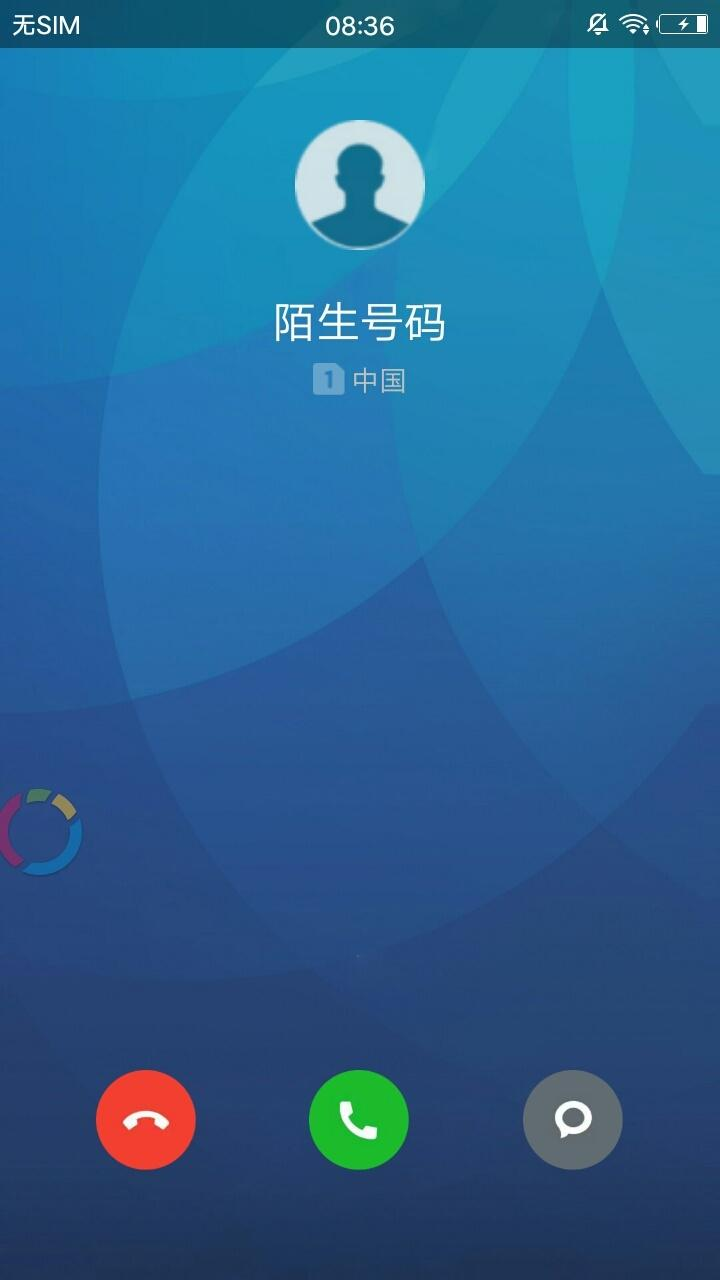 模拟来电v1.0安卓版下载
