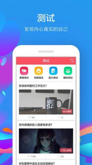 个性头像app安卓版下载v3.5.1