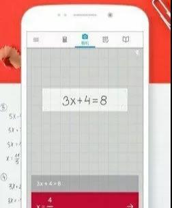 5f716b4e160a154a6705cddb 一款拍照就可算出数学题答案的软件--Photomath