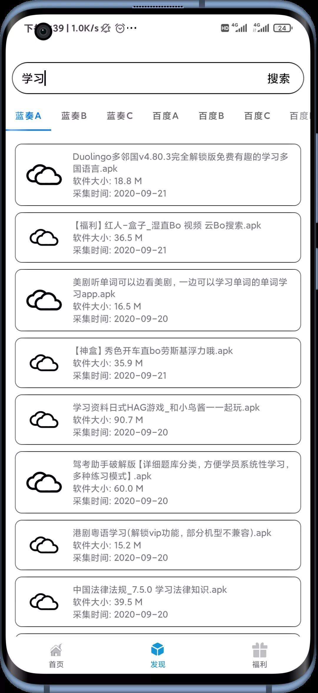 5ff0393a3ffa7d37b36b9cf6 聚云搜--专注于软件搜索下载