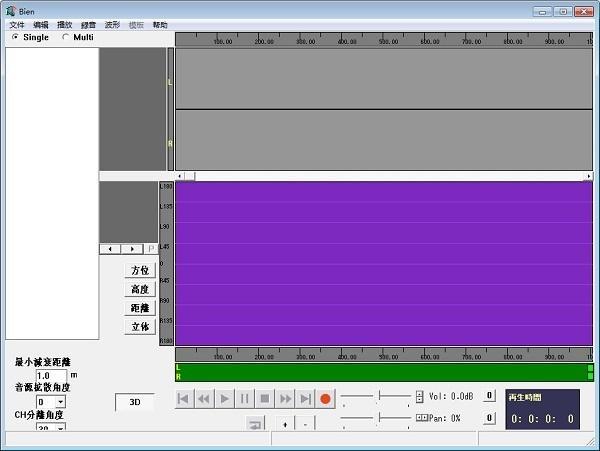 Bien3D环绕音效汉化版破解版电脑版下载v0.91a
