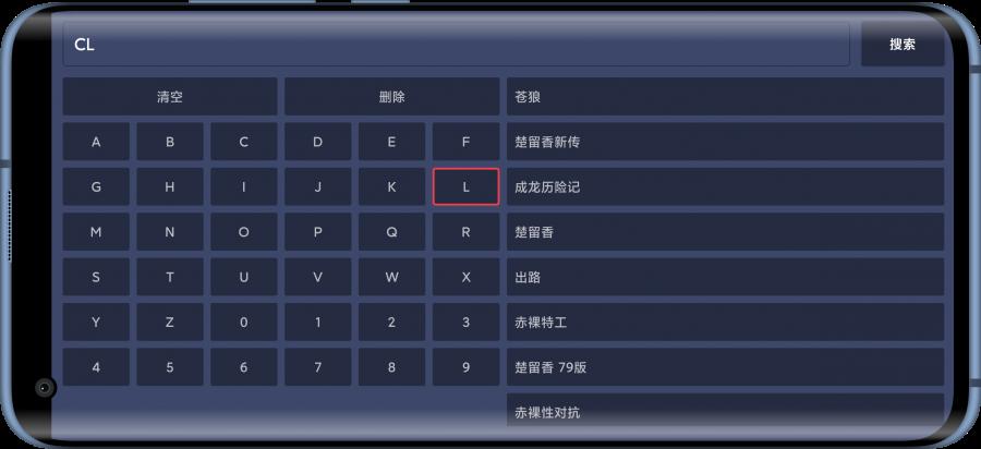 5fda1ebc3ffa7d37b39580b2 红影TV盒子版