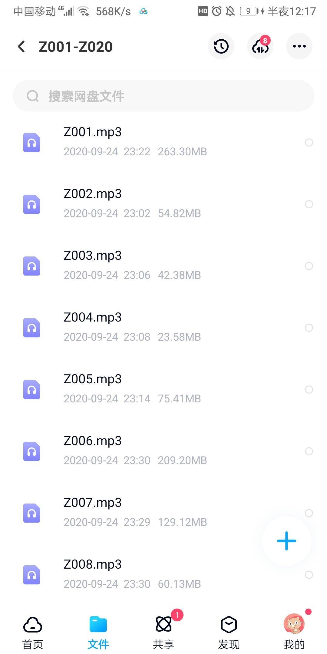 《Z001-Z010金钻小合集》/漫画/金钻