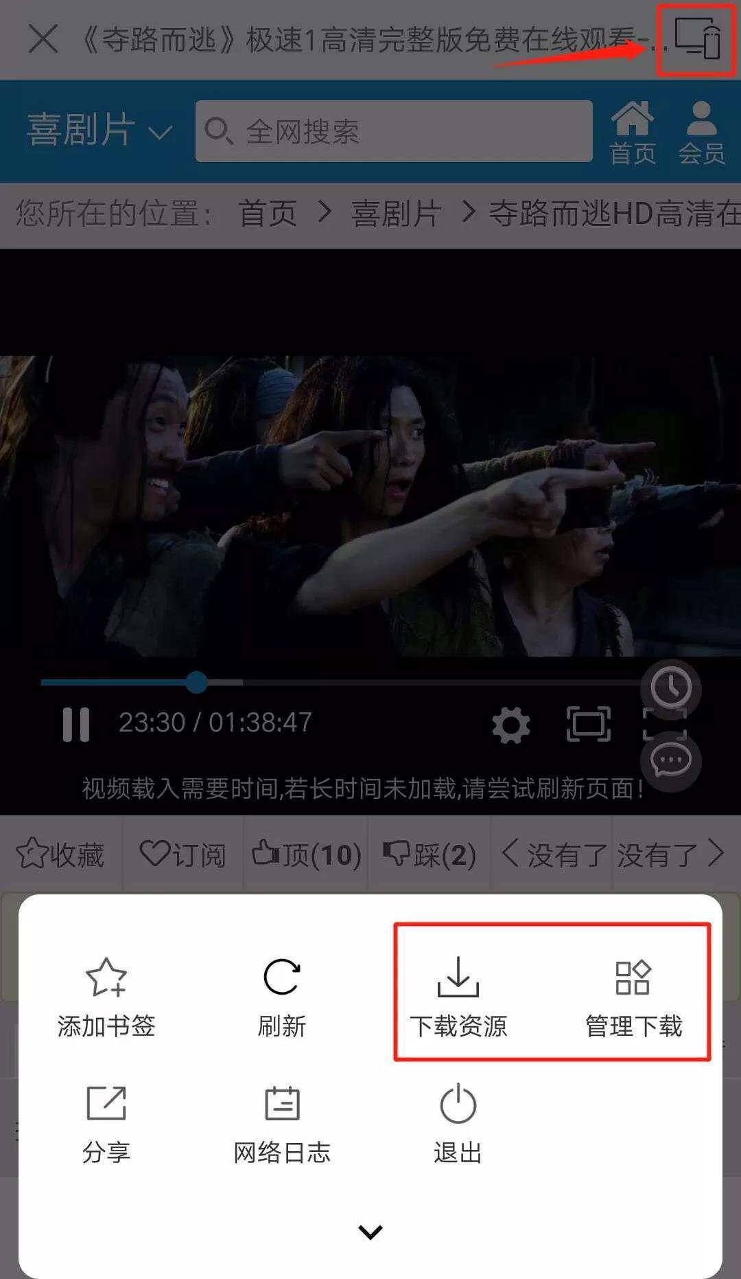 5fcb3412394ac5237843b300 具有投屏功能的影视资源站