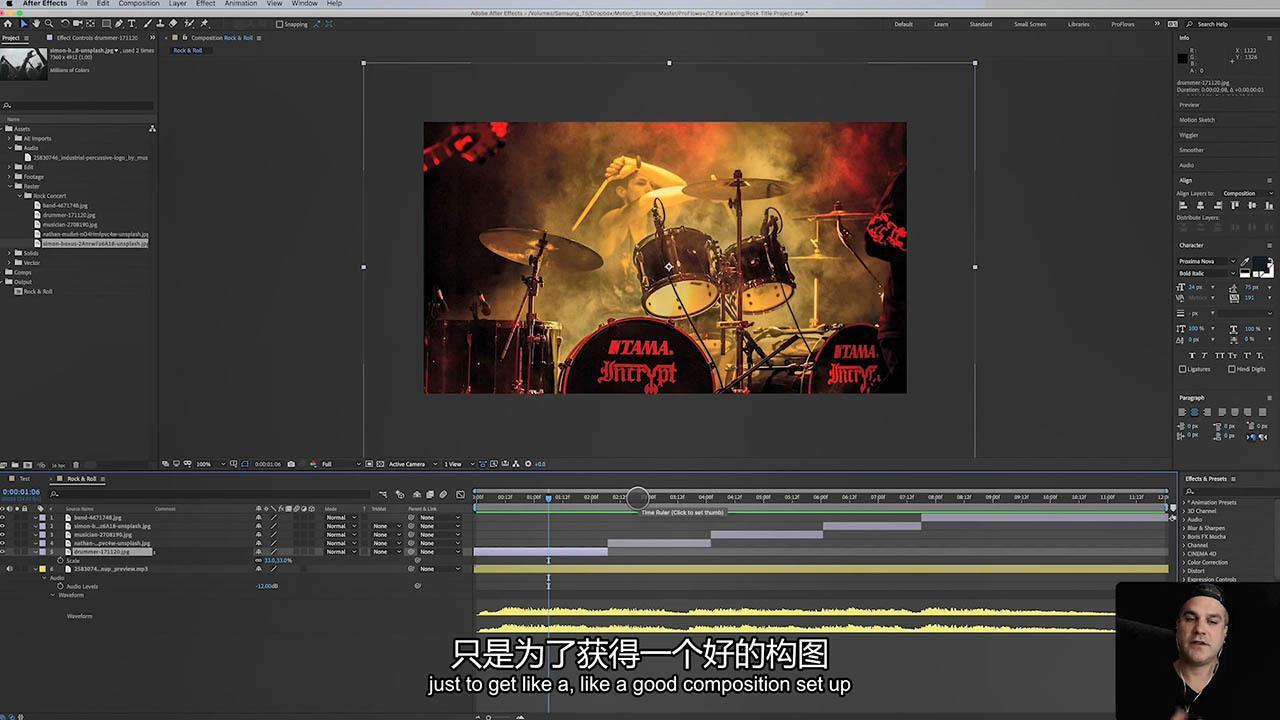 图片分层视差文字排版AE教程 Motion Science - Rock and Roll Parallax