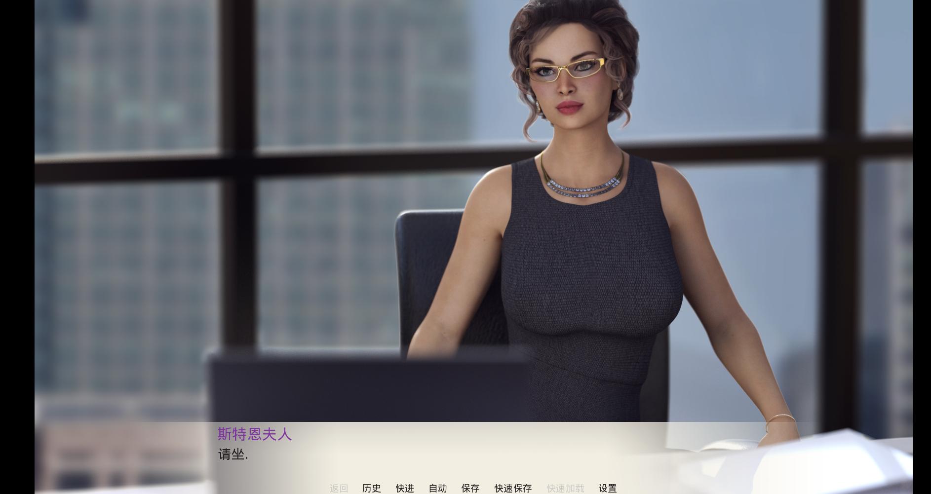 《遗产 v0.29》/SLG游戏/PC/安卓