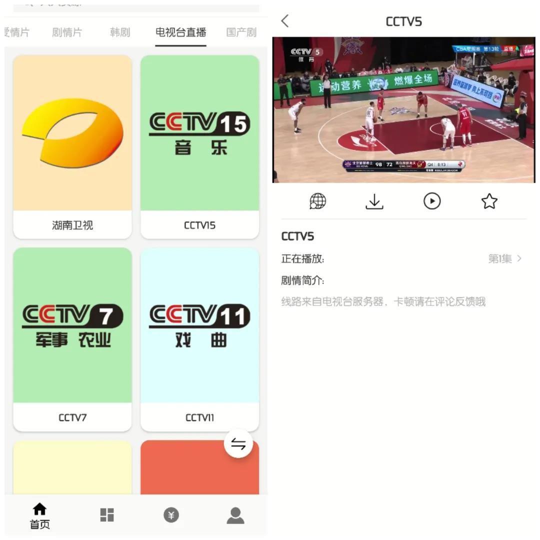 5ff7ebc63ffa7d37b3d8bf5f 一款非常知名的开源看片工具--ZY-Player