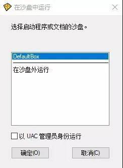5ede7daac2a9a83be5837379 沙盘windows64位和32位