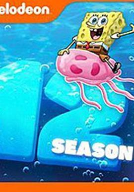 海綿寶寶第十二季