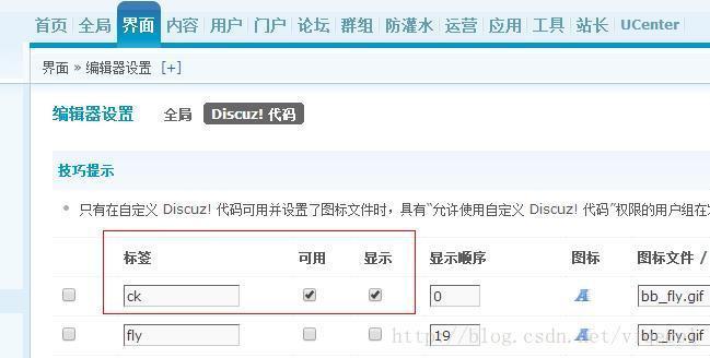 discuz整合ckplayer增加dz游客试看试播功能vip不限m3u8格式